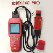 X-100 PRO 2015