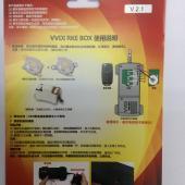 VVDI RKE BOX